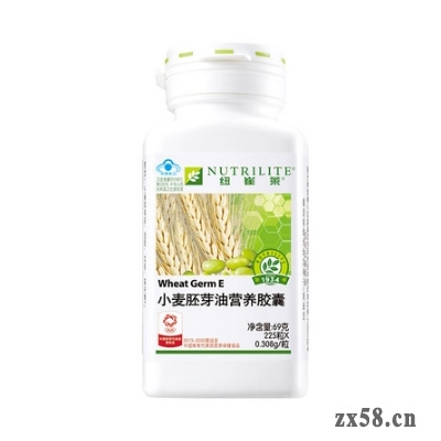安利纽崔莱®小麦胚芽油营养胶囊225粒