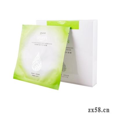 理想敖司芬-茶能精华强力驻水面膜