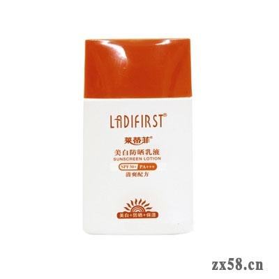 莱蒂菲美白防晒乳液SPF30+/PA+++(清爽型)