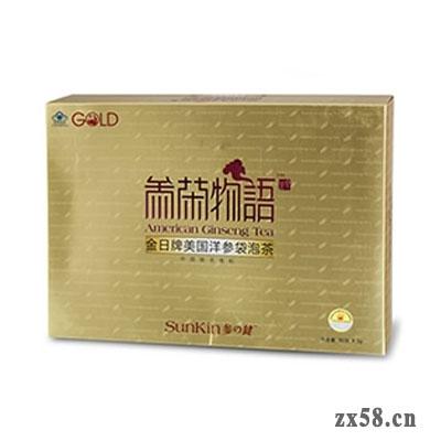 金日参茶物语(金日牌美国洋参袋泡茶)