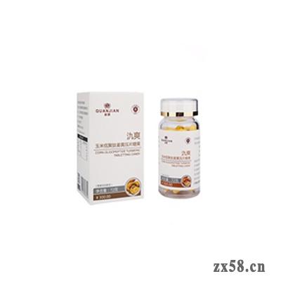 权健氿爽玉米低聚肽姜黄压片糖果