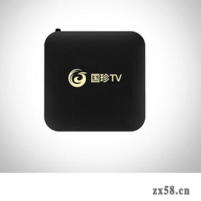 國珍®電視盒子
