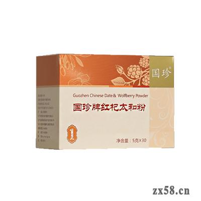 國珍紅杞太和粉—1號...