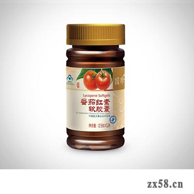 國珍番茄紅素軟膠囊