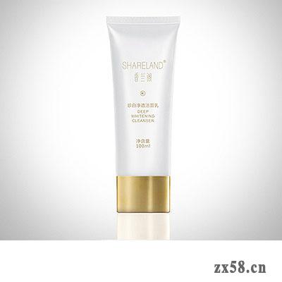 国珍香兰阁®珍白净透洁面乳(新)