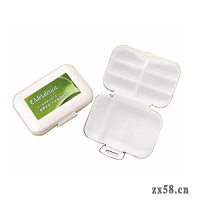 美乐家美乐家便携式贮存盒