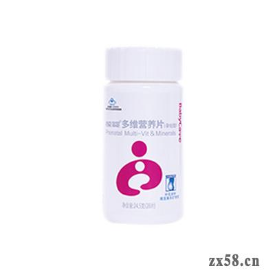 葆嬰多维营养片(孕妇型)