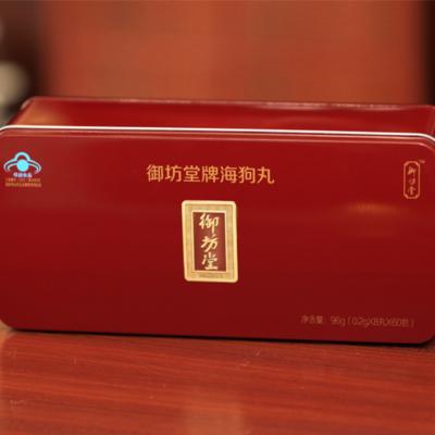 御坊堂牌海狗丸(红盒)