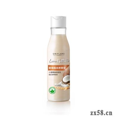 欧瑞莲自然挚爱小麦椰油润发乳