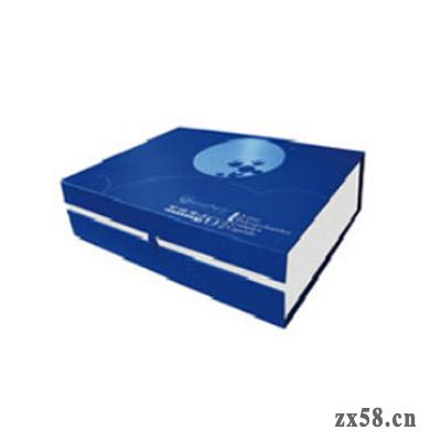"""安发甘诺宝力®胶囊(GANOPOLY®)""""元首级""""至尊礼盒(4瓶装)"""