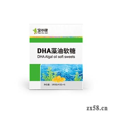 宝健宝萃健DHA藻油软...