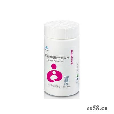 葆嬰牌钙维生素D片