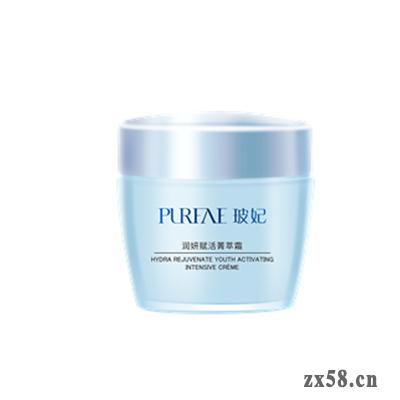 尚赫玻妃润妍赋活菁...