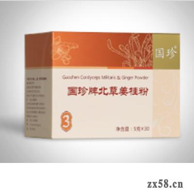 国珍牌北草姜桂粉—3号粉