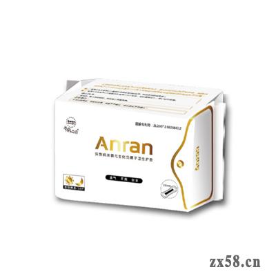 安然纳米微元生化负离子卫生巾(护垫)