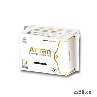 安然纳米微元生化负离子卫生巾(夜用)