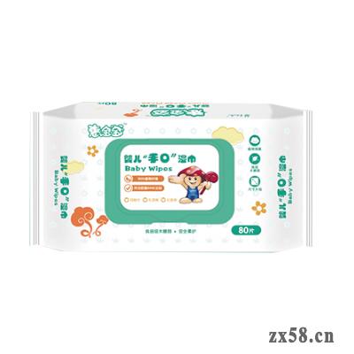 安惠惠宝宝婴儿手口湿巾