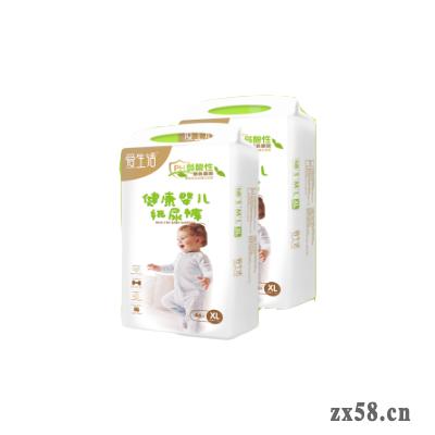 绿叶爱生活健康婴儿...
