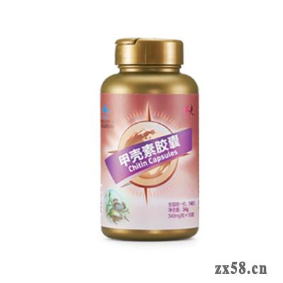 紫光科技甲壳素胶囊
