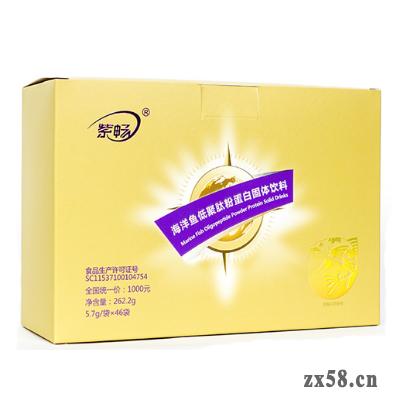 紫光科技海洋鱼低聚肽粉蛋白固体饮料(46袋)