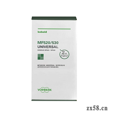 福维克sp530专用MF通用纤维布 2个装