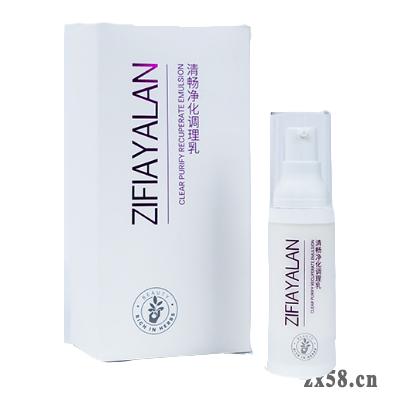紫光科技紫非雅兰清畅净化调理乳