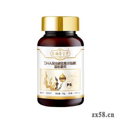荣格DHA藻油磷脂酰丝...