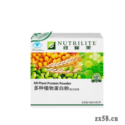 安利纽崔莱®多种植物蛋白粉独立包装