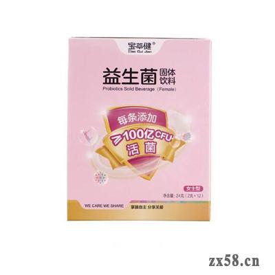 宝健益生菌固体饮料(女士型)