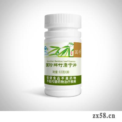 国珍竹康宁片