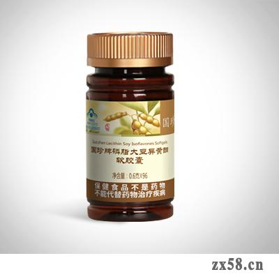 国珍牌磷脂大豆异黄酮软胶囊