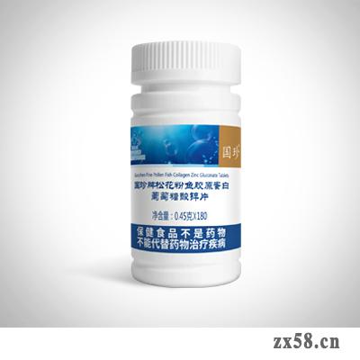 国珍牌松花粉鱼胶原蛋白葡萄糖酸锌片
