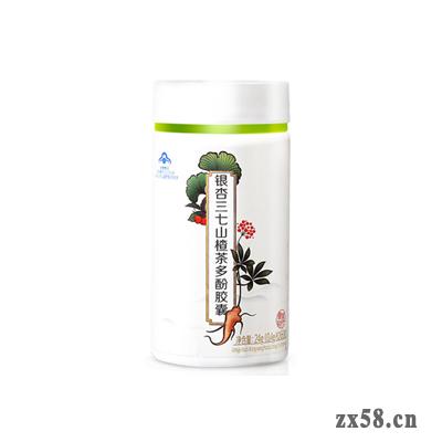 康美银杏三七山楂茶多酚胶囊