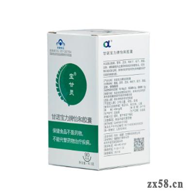 安发甘诺宝力牌怡和胶囊(宝甘灵®)HEPA TECT®