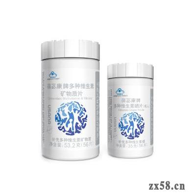 葆婴Cellsentials基本营养素(组合)