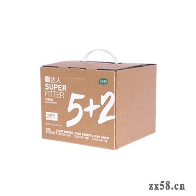 三生东方素养脂达人5+2(21日装)