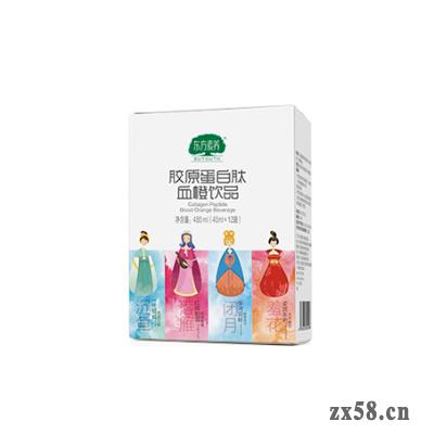 三生东方素养胶原蛋白肽血橙饮品