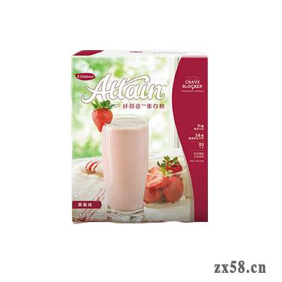 纤丽姿蛋白粉- 草莓...