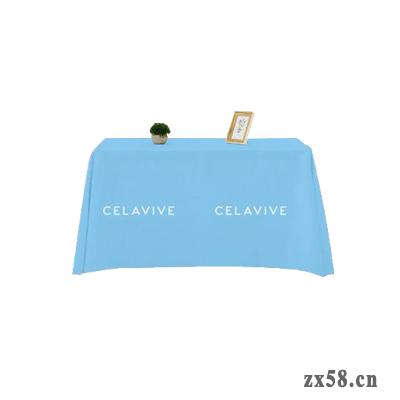 CELAVIVE logo 桌布