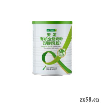 安发®有机全脂奶粉(...