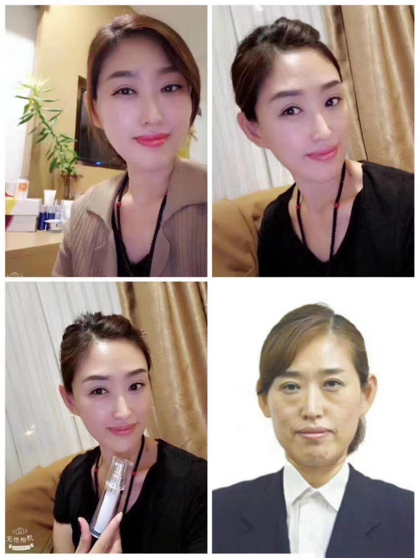 婕斯青春精華露