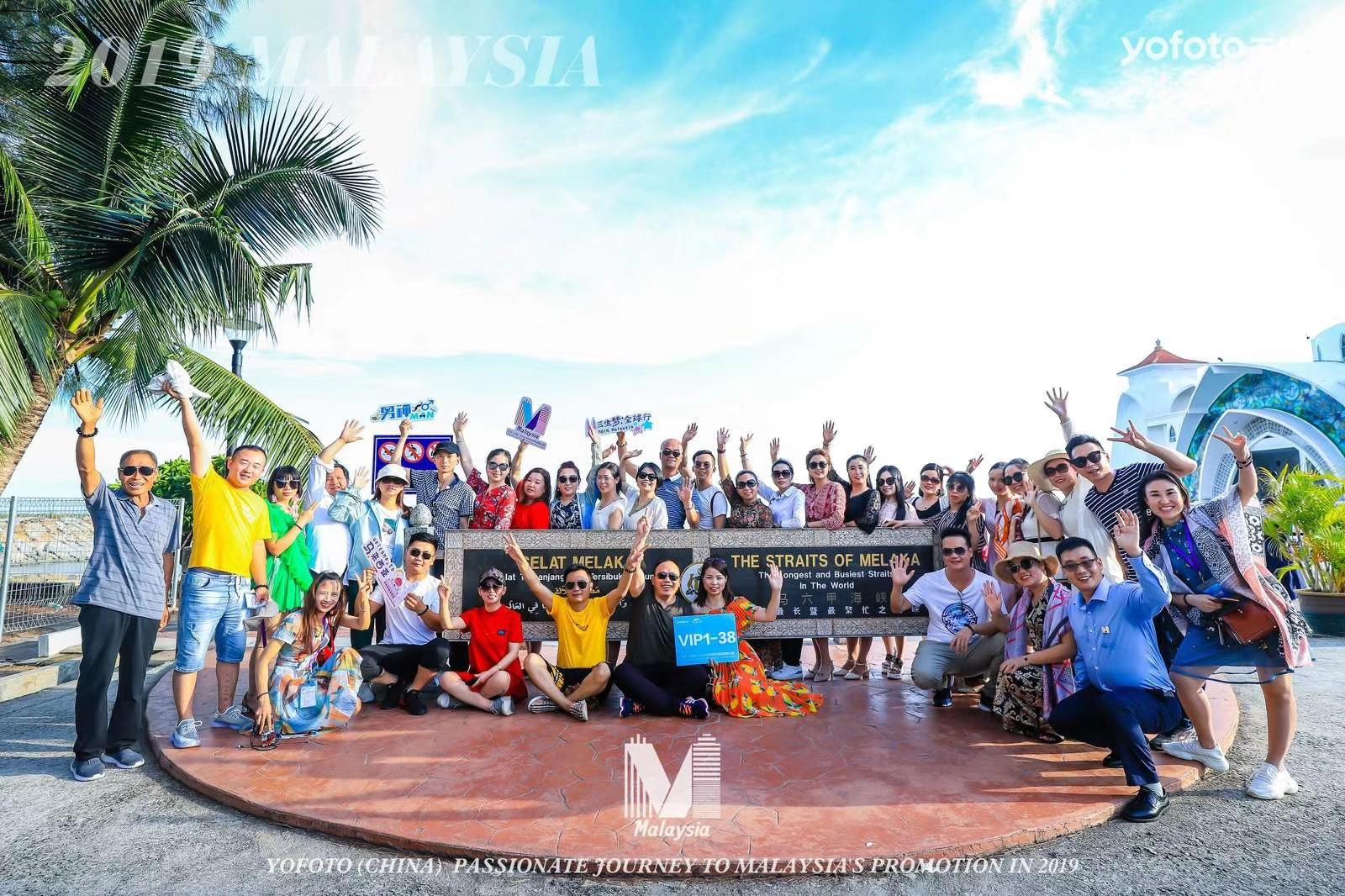 三生团队-马来西亚之旅
