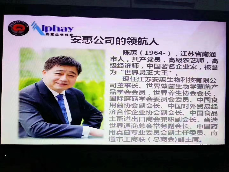 安惠团队-广西钦州安惠直销