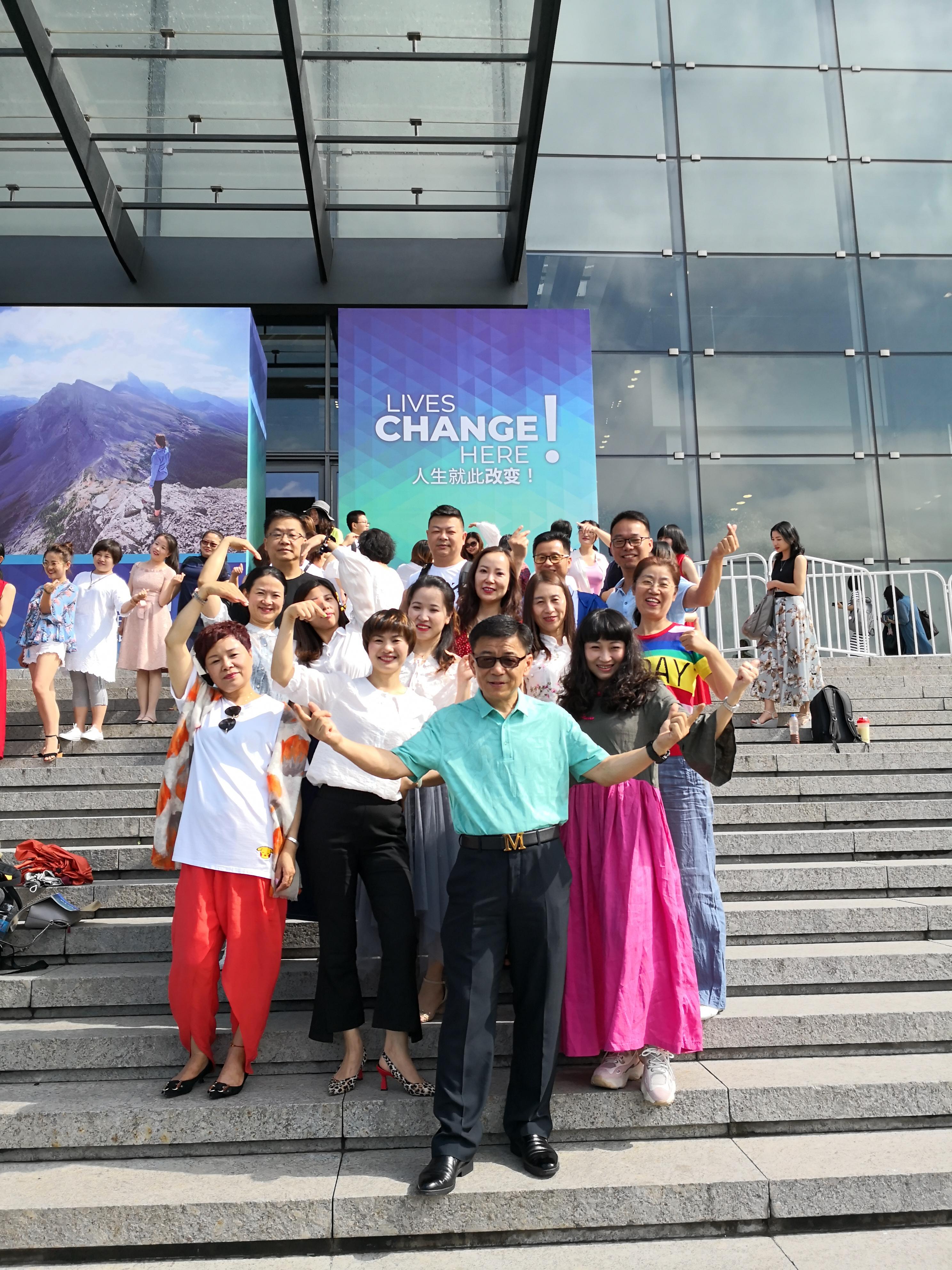 上海美乐家年会上