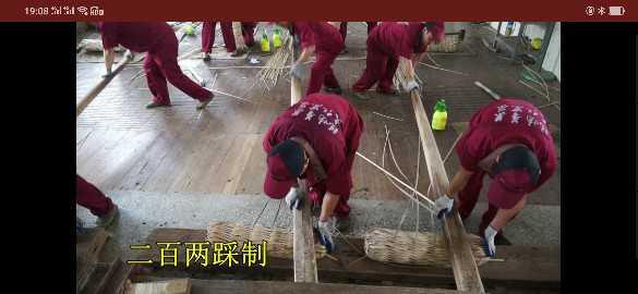 中国独有,世界独