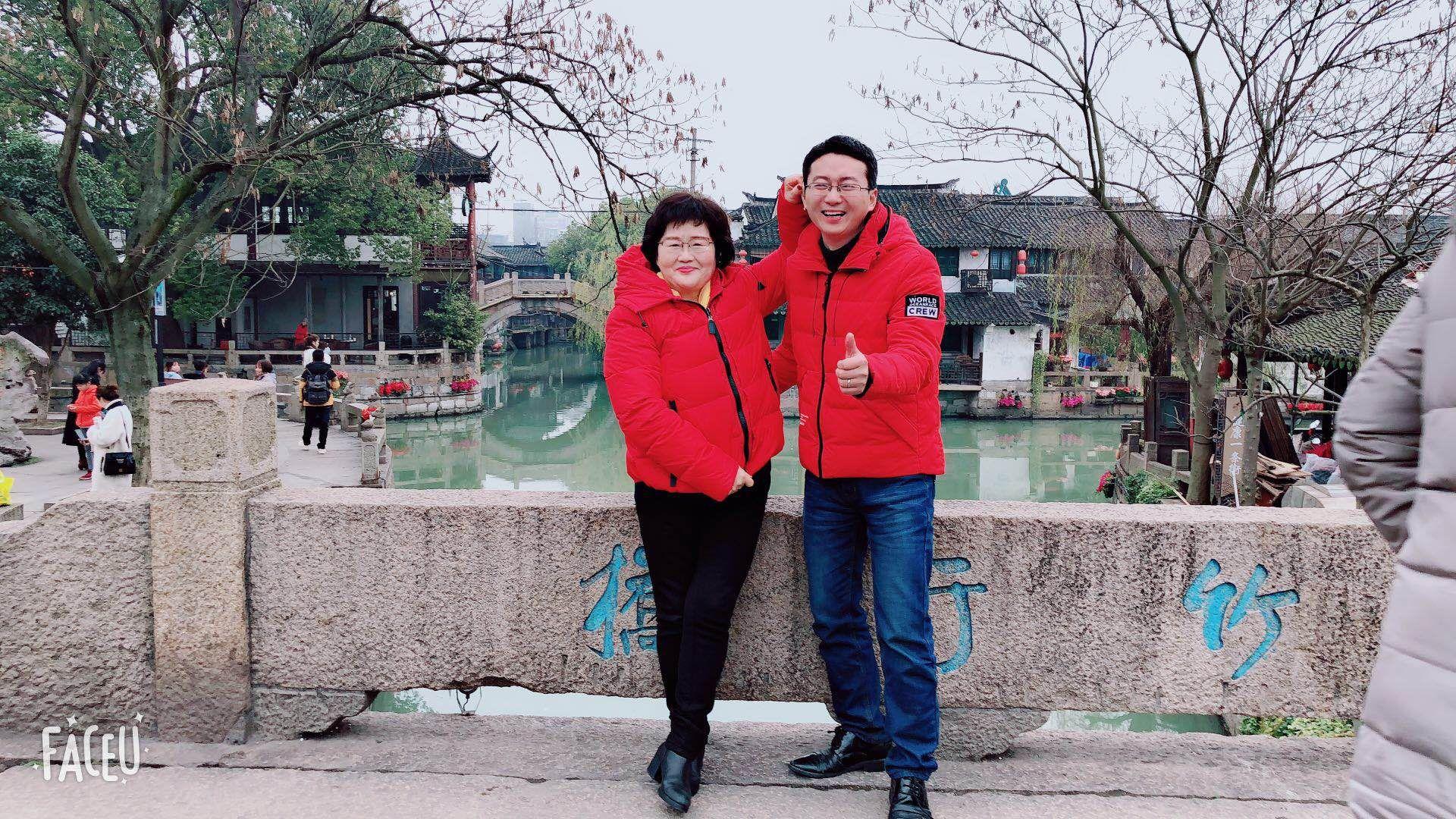 和导师伙伴枫泾古