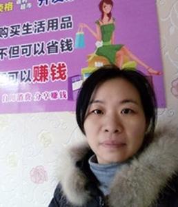 荣格黄老师