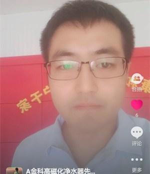 金科伟业马晓永