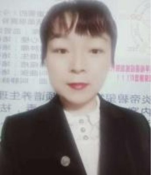 炎帝生物王丽娟