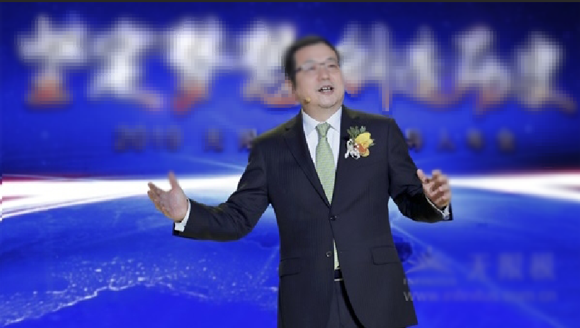 无限极俞江林行政总裁:创业,为更美好的未来